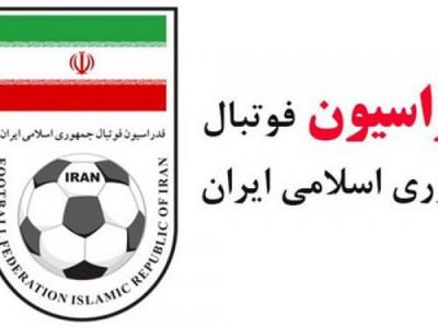 واکنش قاطع فدراسیون فوتبال با توهینکنندگان به خانواده رسول خطیبی