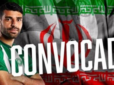 ریوآوه برای طارمی آرزوی موفقیت مقابل عراق کرد